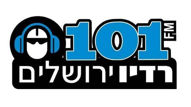 רדיו ירושלים מראיין את חוה סנדרס.